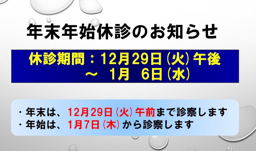 https://yuuki-jibika.com/blog/2020-11-06%20.jpg