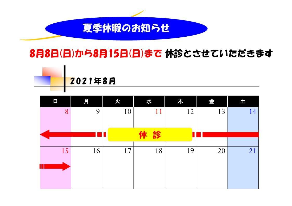 https://yuuki-jibika.com/blog/9d8ce0132f9bef877b9726f4baa5c74a03781c1d.jpg