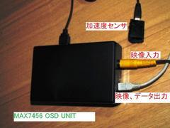 MAX7456 OSD Unit