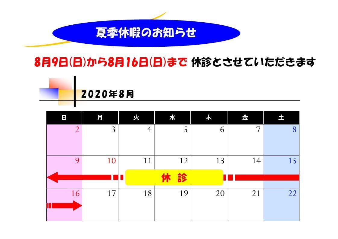 https://yuuki-jibika.com/blog/e522bc5bdf16446f1a305a13e1a043d124cdd35d.jpg