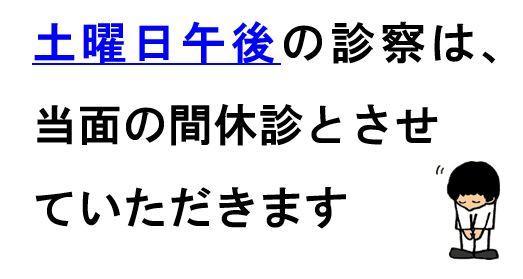 https://yuuki-jibika.com/blog/sat.JPG