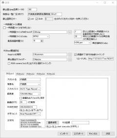 コメント 2021-01-15 130839.jpg